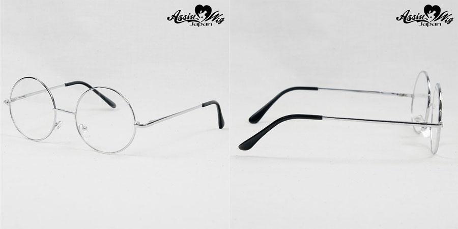 フレームあり丸メガネ シルバー