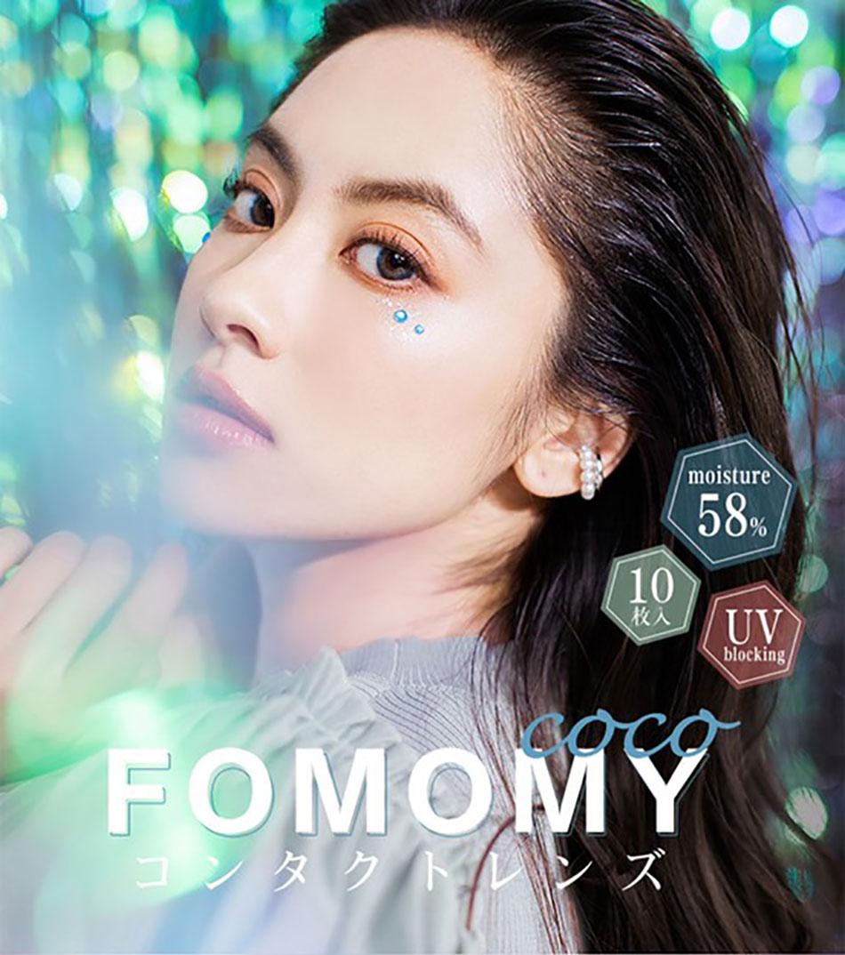 フォモミ・ココFOMOMY COCOメインビジュアル画像