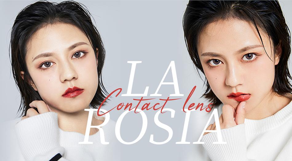 ラーロシアLA ROSIA モデル