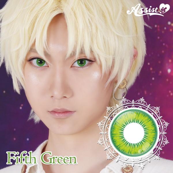 人気ワンデーグリーン(緑)5位 コスプレカラコン通販アイトルテ